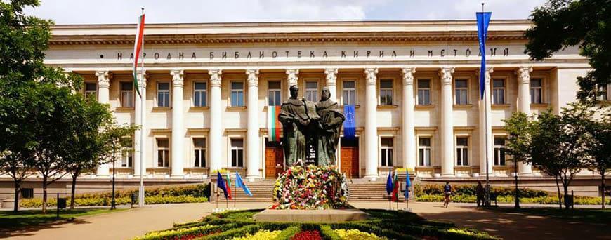 Библиотека Св. Кирилла и Мефодия
