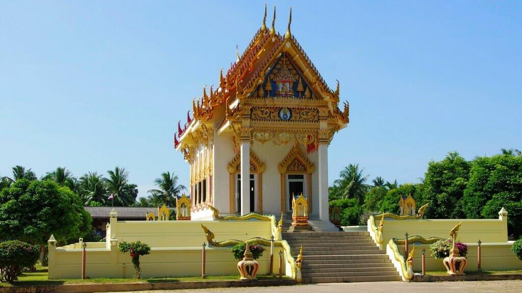 Буддийскиймонастырь Ват Кхунарам