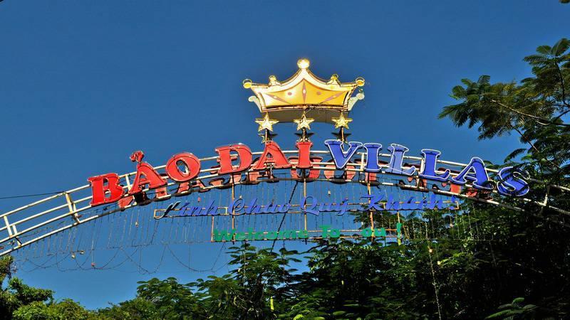 Виллы Бао Дая вход
