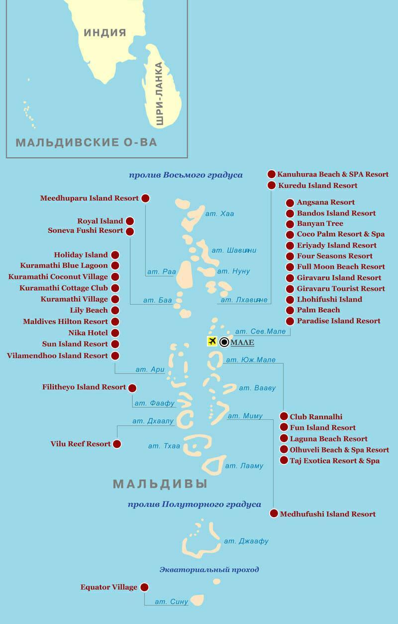 Мальдивы карта