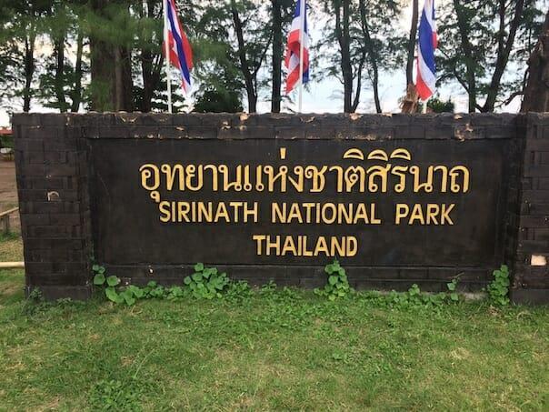 Национальный парк Сиринат вывеска