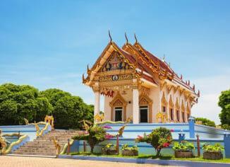Храм Кхун Арам