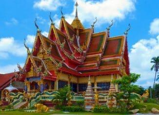 Храм Ламаи таиланд