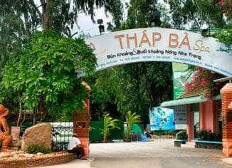 Грязевая лечебница ТхапБа