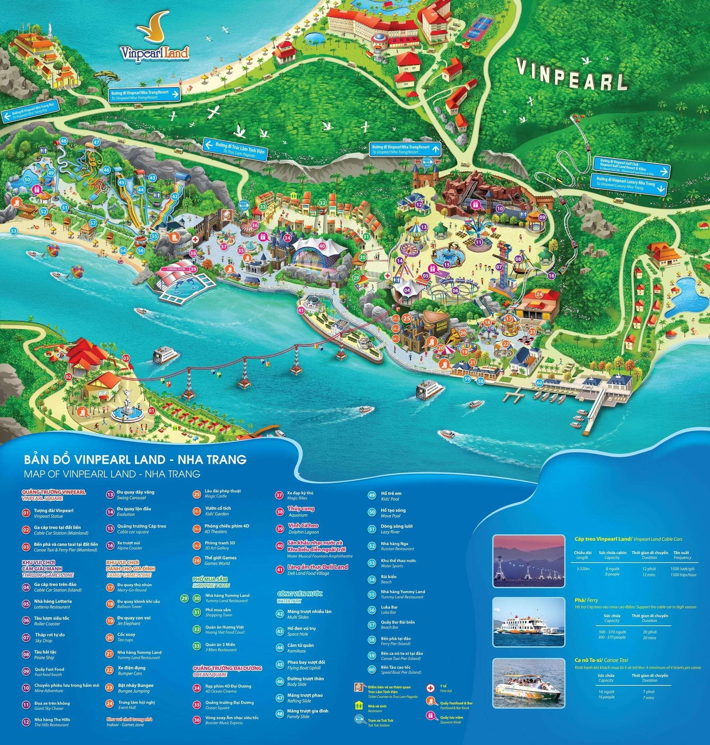 Парк развлечений Винперл карта