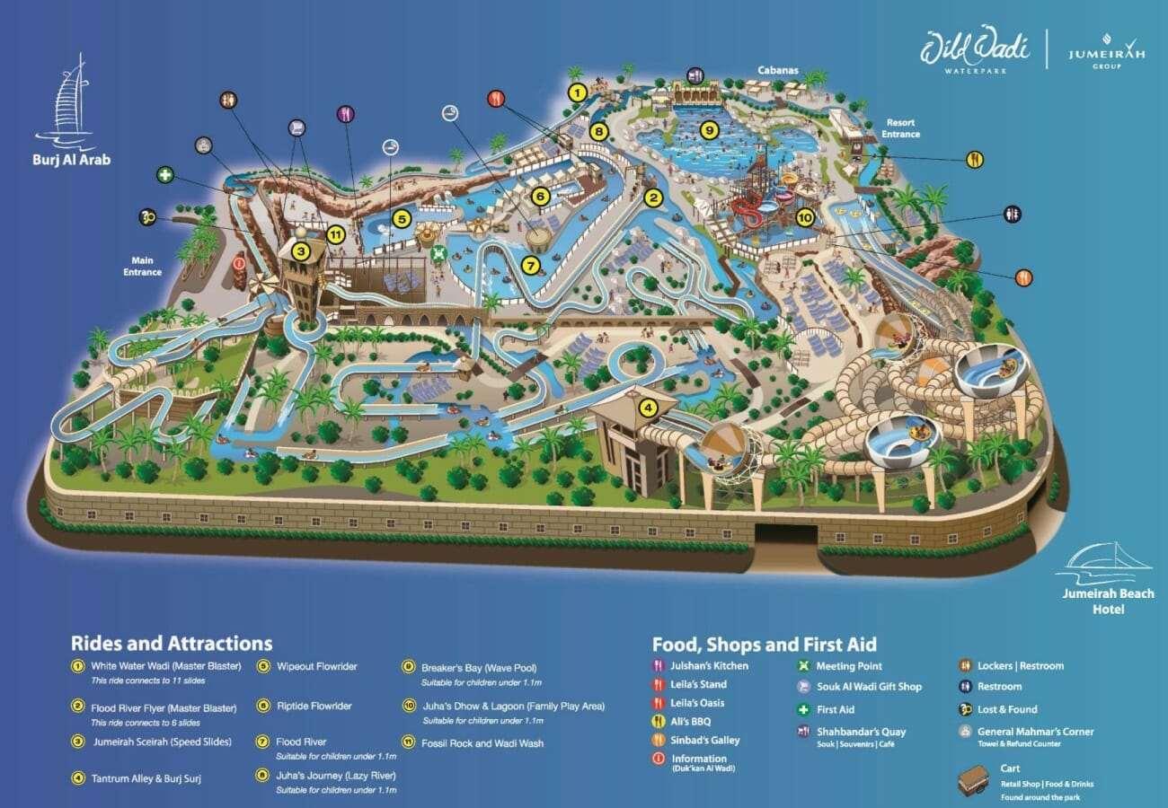 Аквапарк Вайлд Вади (Wild Wadi) карта