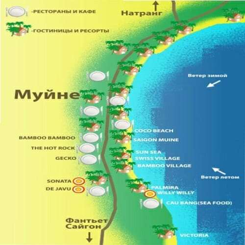 Муйне, Вьетнам. карта