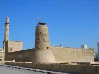 Форт Аль-Хиш расположен в самом центре Шарджи, столицы одноименного эмирата ОАЭ