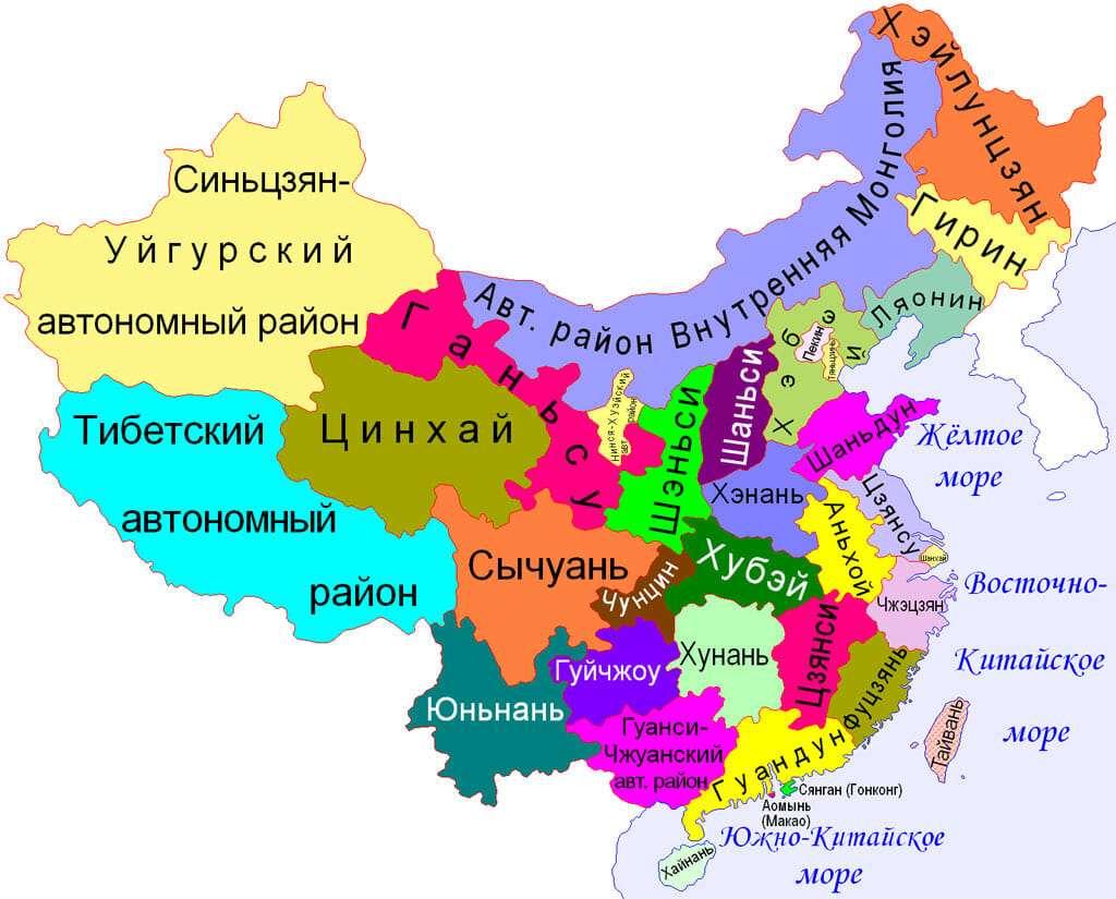 Китайская Народная Республика карта