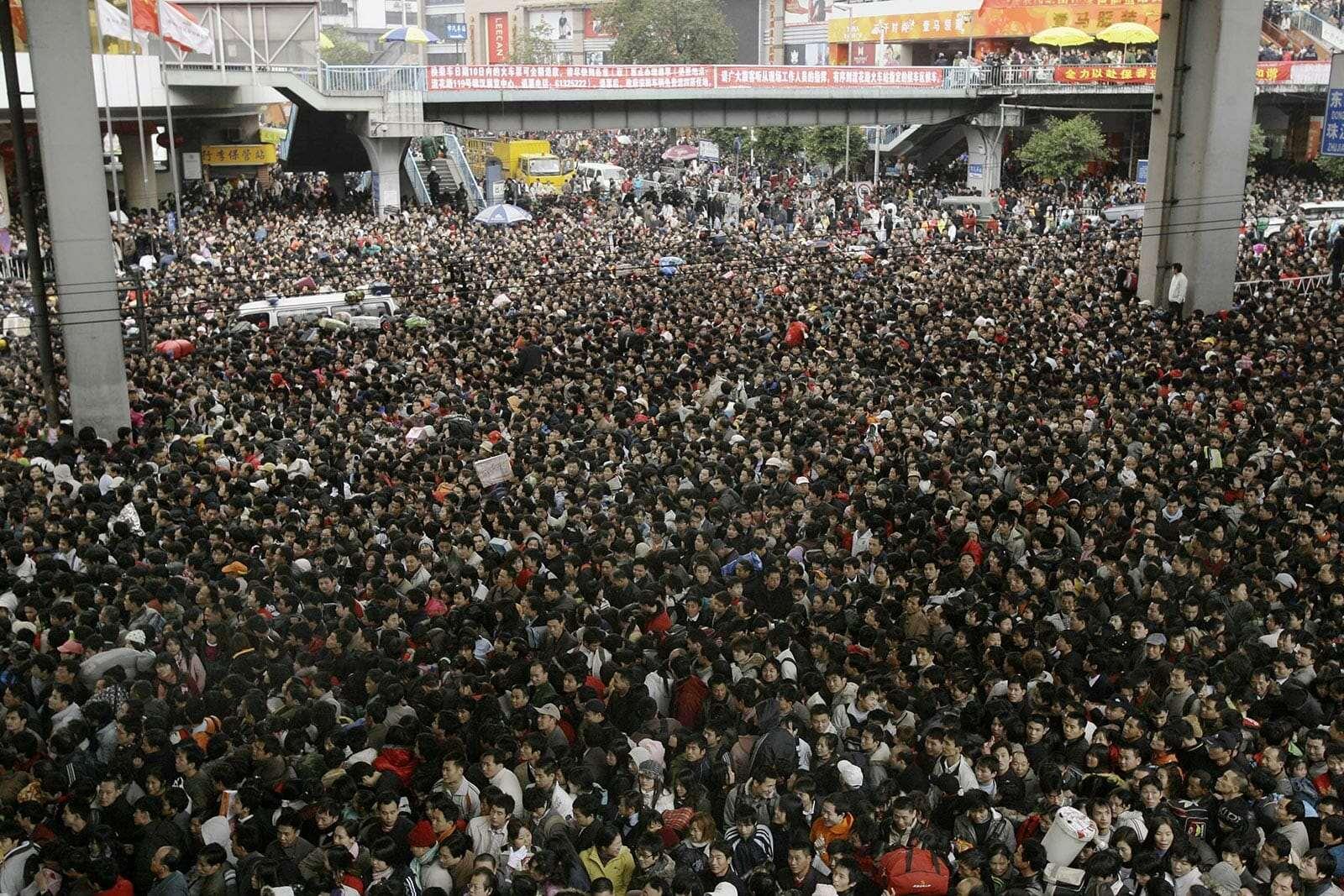 Китайская Народная Республика население