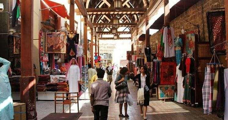 Текстильный рынок Дубай