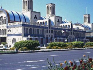Голубой рынок Шарджи