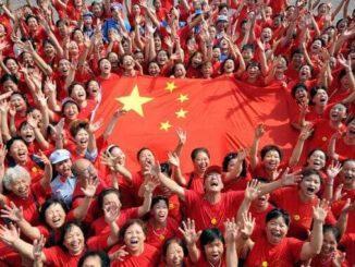 Китайская-Народная-Республика