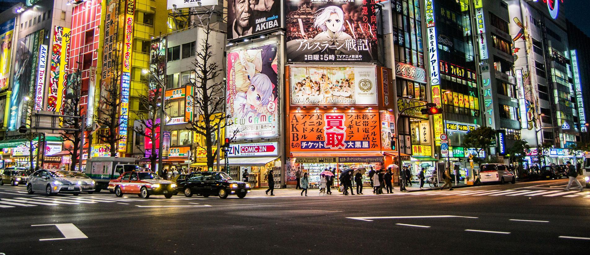 Когда дело доходит до азиатских мегаполисов, Токио относится к своей категории: несколько городов предлагают такое головокружительное множество ресторанов (более 80 000 человек)