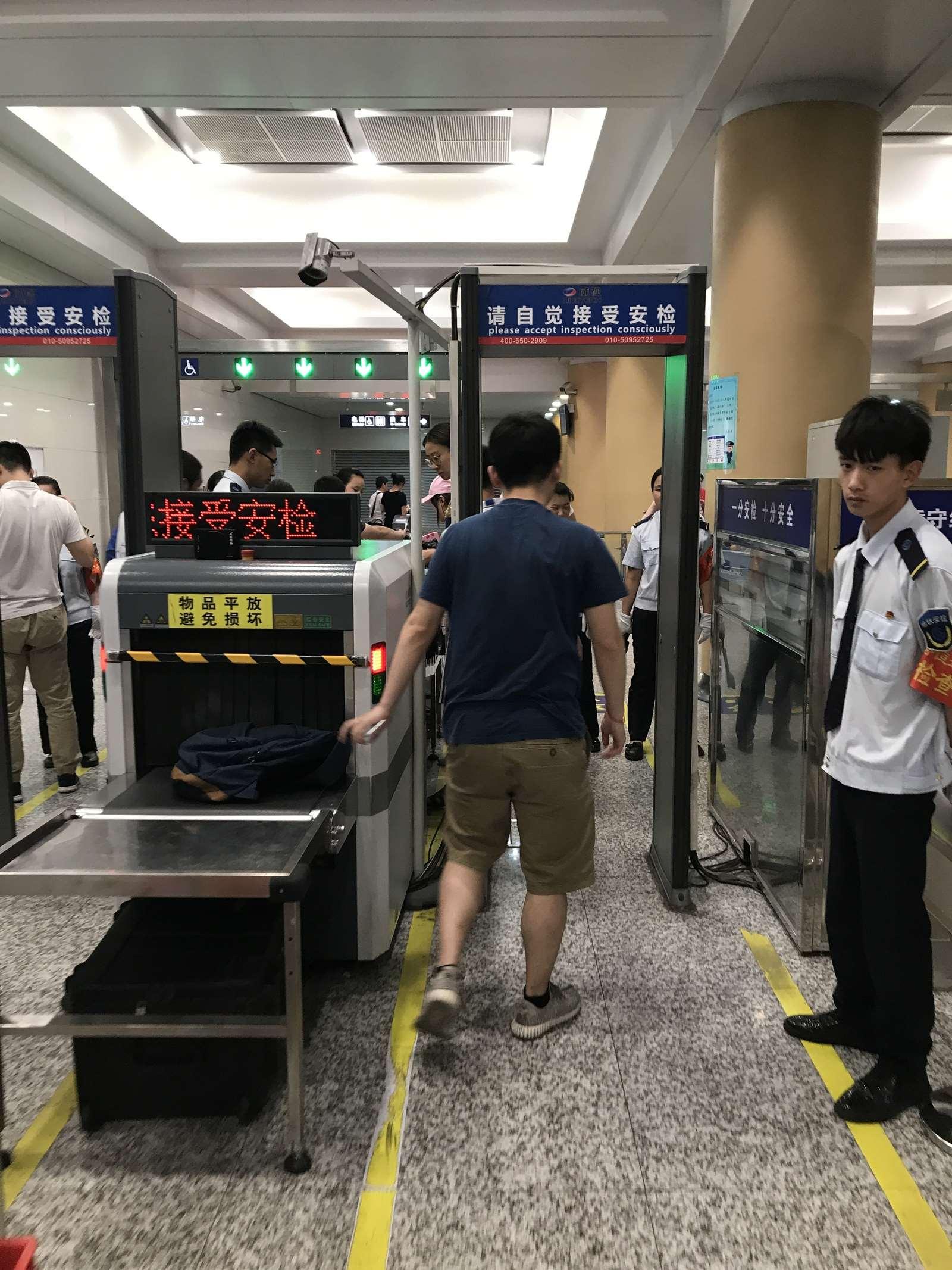 Безопасность метро Пекина