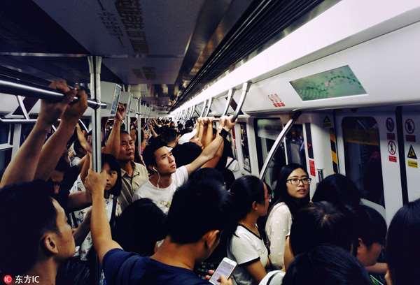 Китайцы в Метро Шеньчженя
