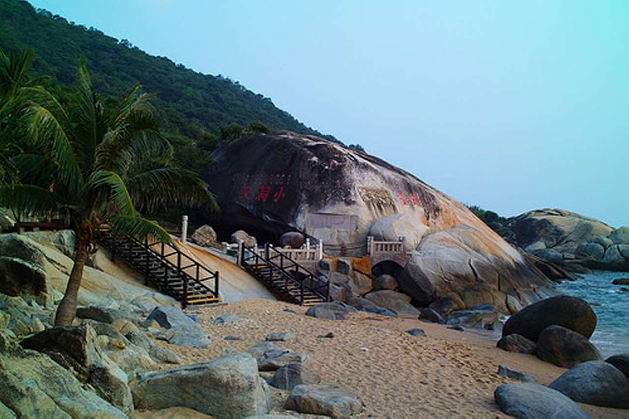 Парк «Небесные Гроты» в Хайнань