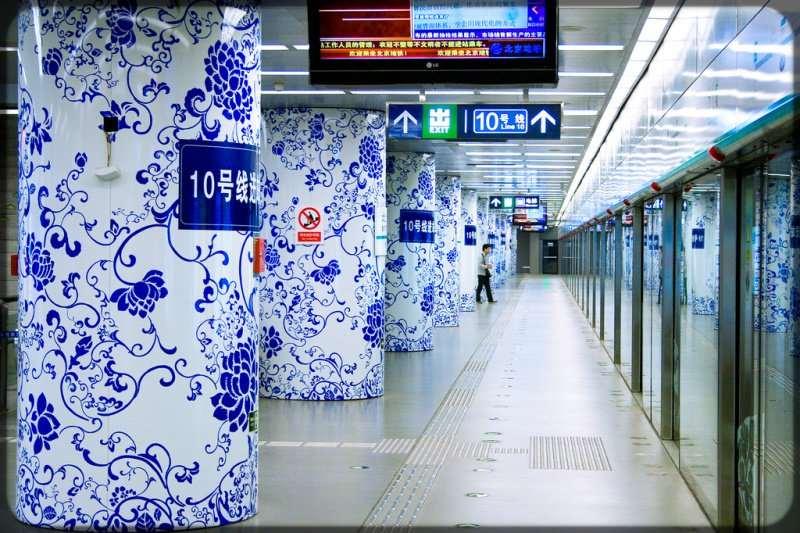 метро Пекина