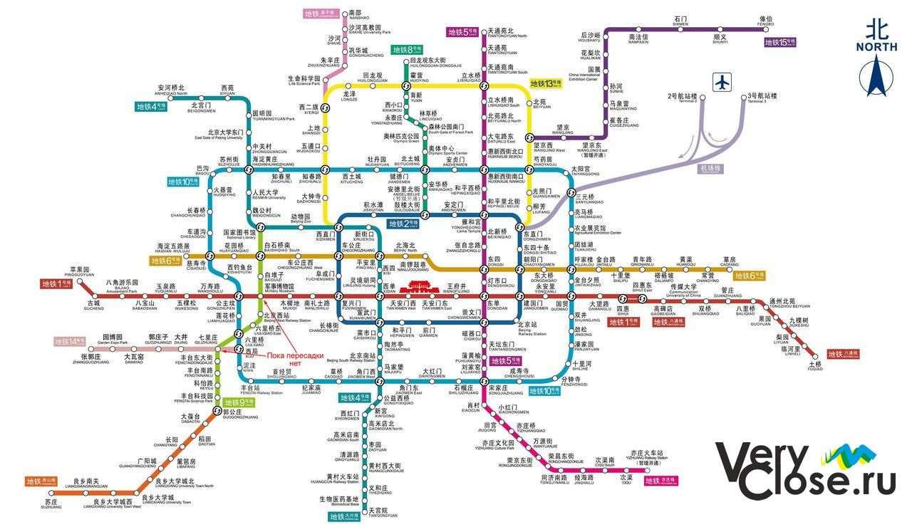 Схема (карта) метро Пекина