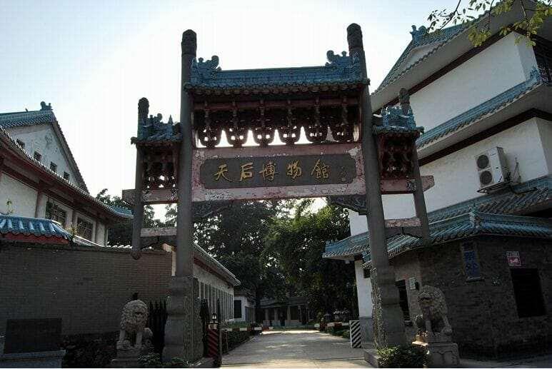 Храм Чивань Тянь хоу