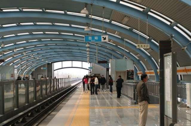 Metro-Pekina