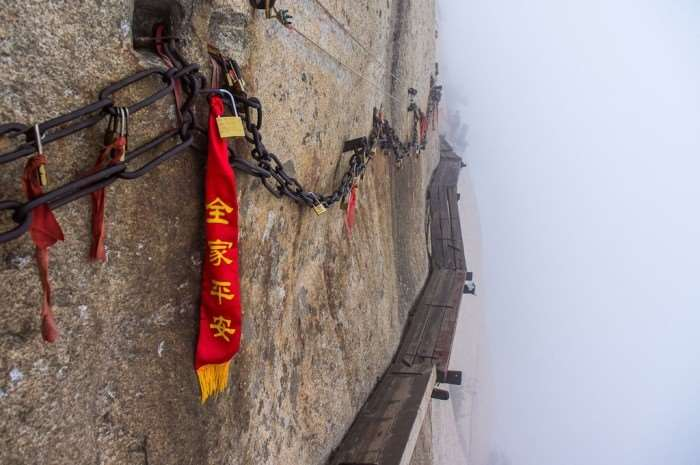 Тропа смерти на горе Хуашань в Сиане, Китае.