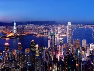 Гонконг – финансовый и торговый центр Азии. В 1997 году признан автономным округом КНР, но чаще его называют отдельным государством.