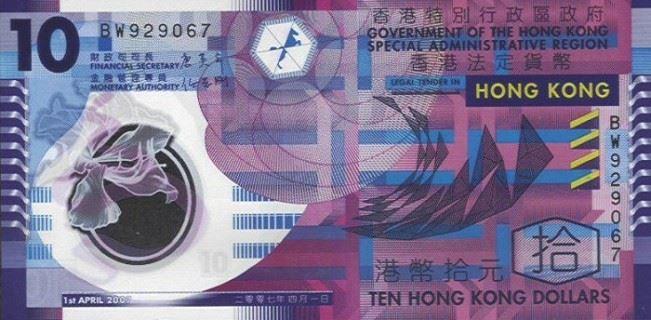 Пока Китай закрывает двери пропаганде проамериканского образа жизни, Гонконг напротив их открывает. Валюта и вся экономика зависит от США. Официальной валютой признан гонконгский доллар, который имеет обозначение HKD. Считается, что валюта Гонконга намного устойчивее, чем у США. На протяжение нескольких десятилетий за 100 USD выдается 750 -760 HKD.