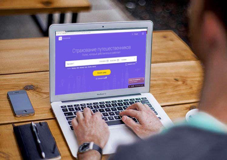 Страховка на Кипр онлайн оформляется просто – достаточно следовать следующей схеме