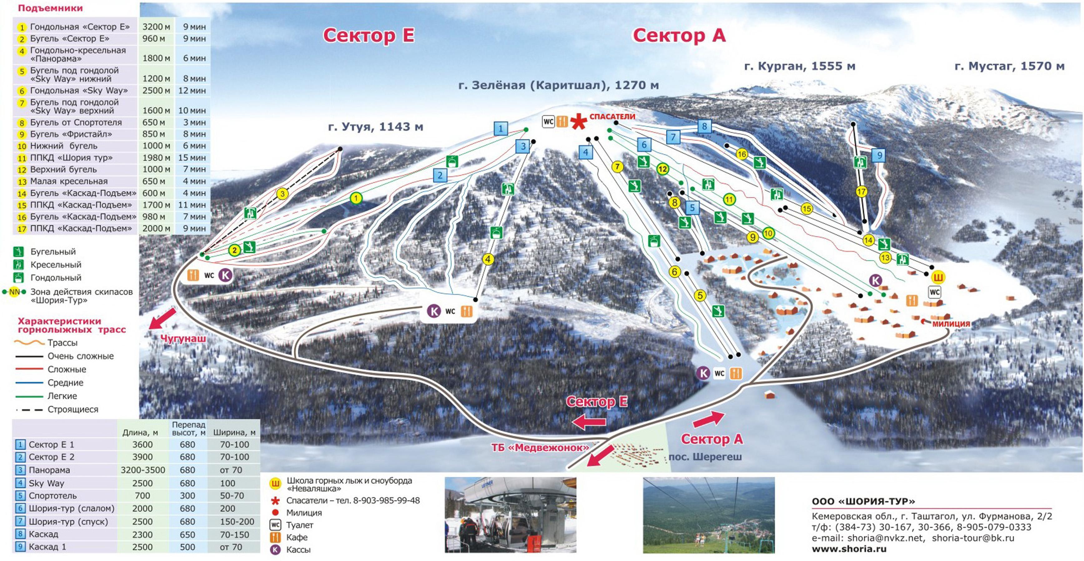 Если хочется отдохнуть на горнолыжном курорте в отдалении от мегаполисов, нельзя придумать места лучше, чем Шерегеш.