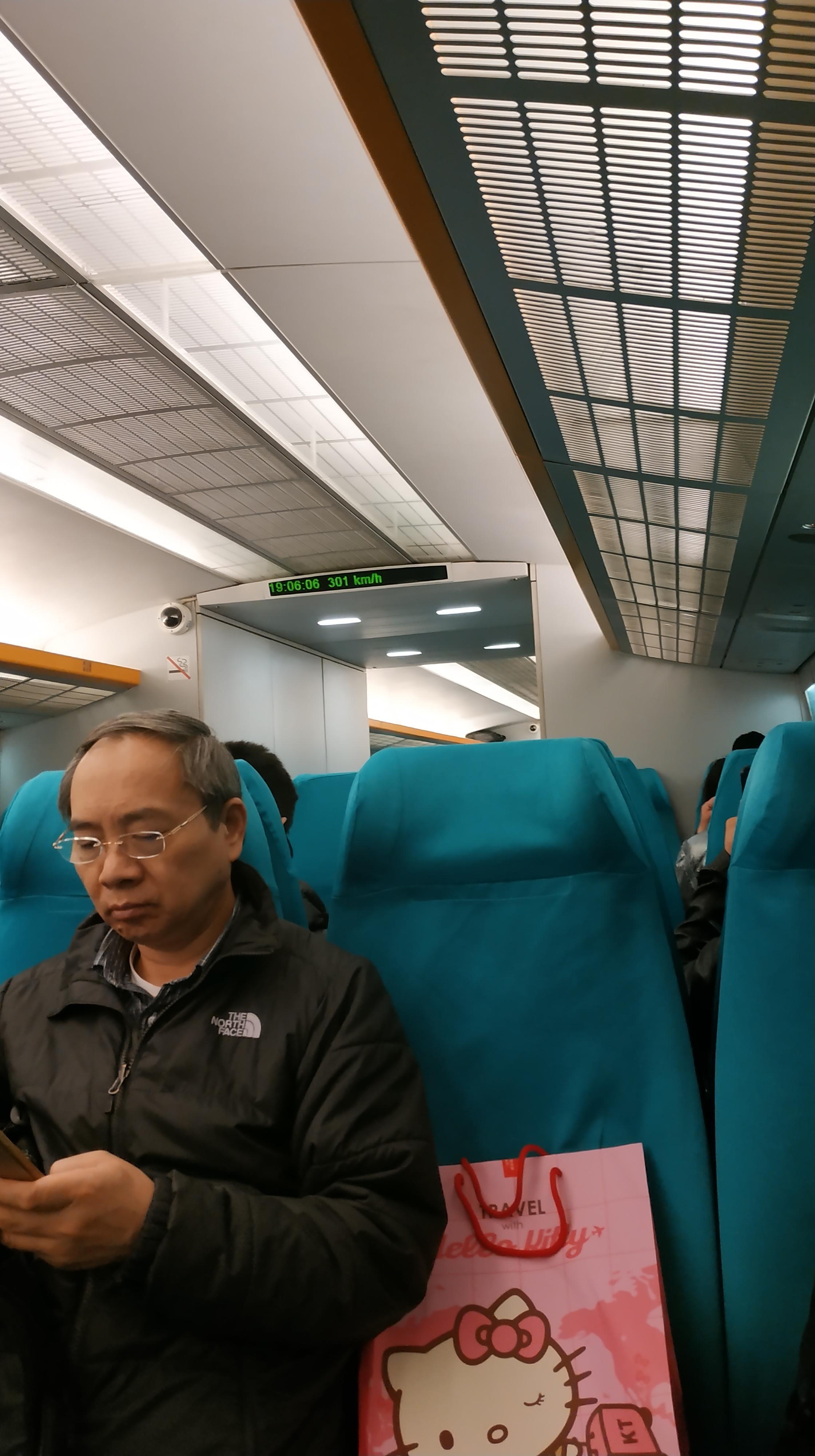 Скоростной поезд Маглев в Шанхае