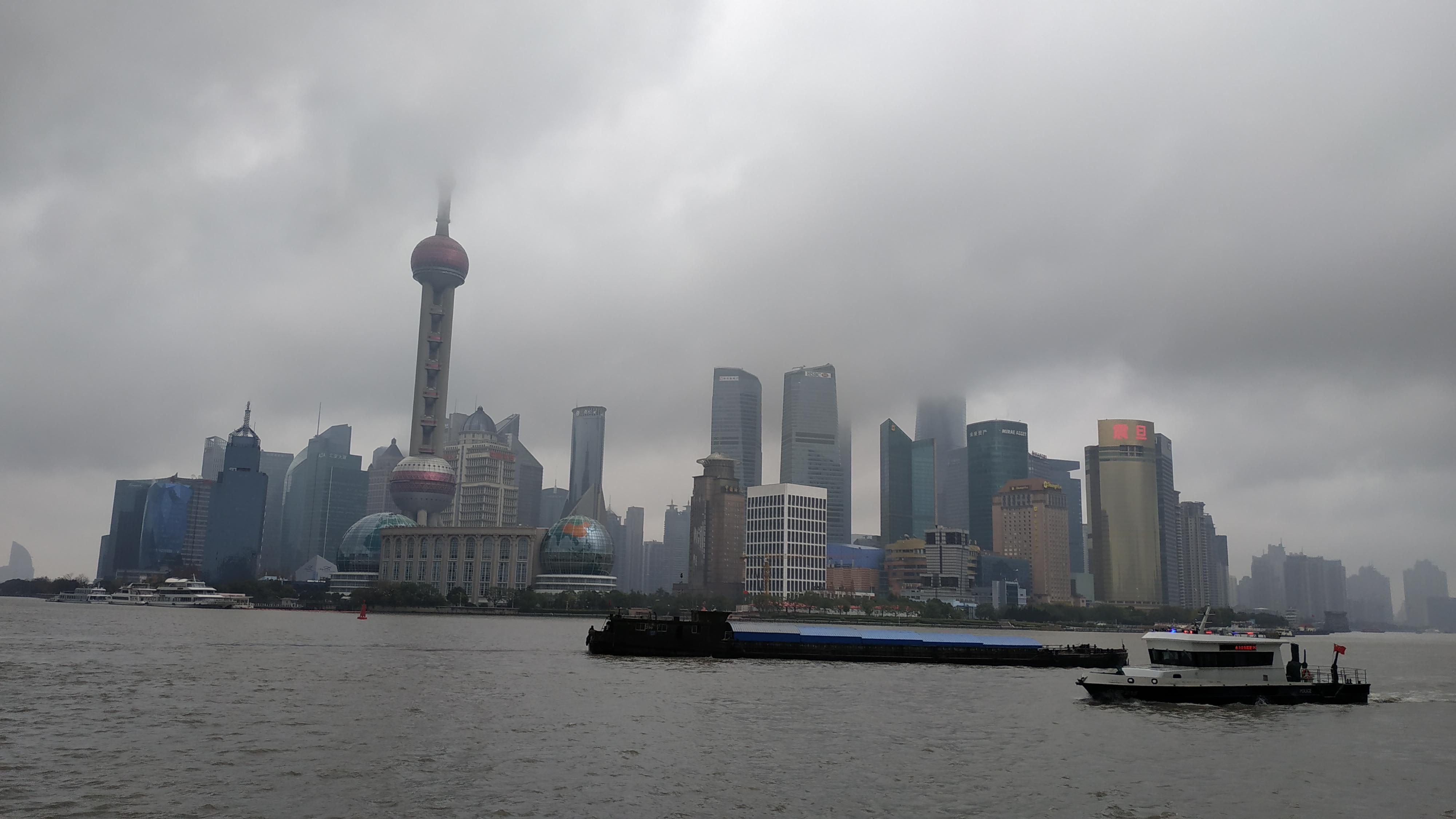 Финансовый центр Шанхая