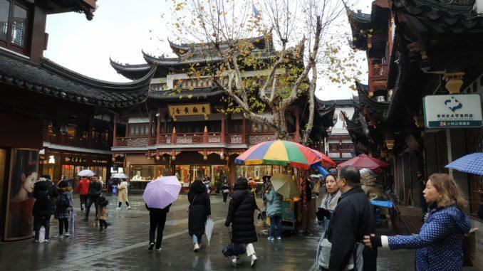Старинный город Шанхая