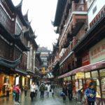 Крутой китайский рынок рядом с садом Сад Юй Юань