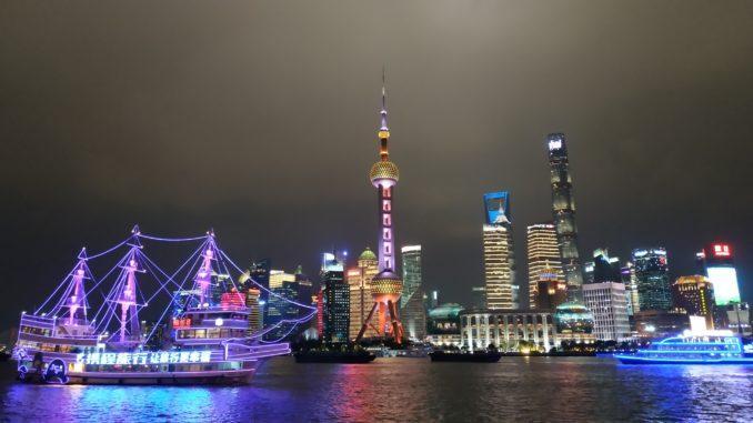 На́бережная Вайта́нь — участок улицы Сунь Ятсена в Шанхае. Он располагается в границах бывшего международного сеттльмента вдоль реки Хуанпу в восточной части района Хуанпу.