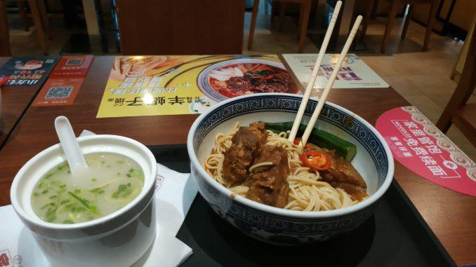Китайская еда в Шанхае