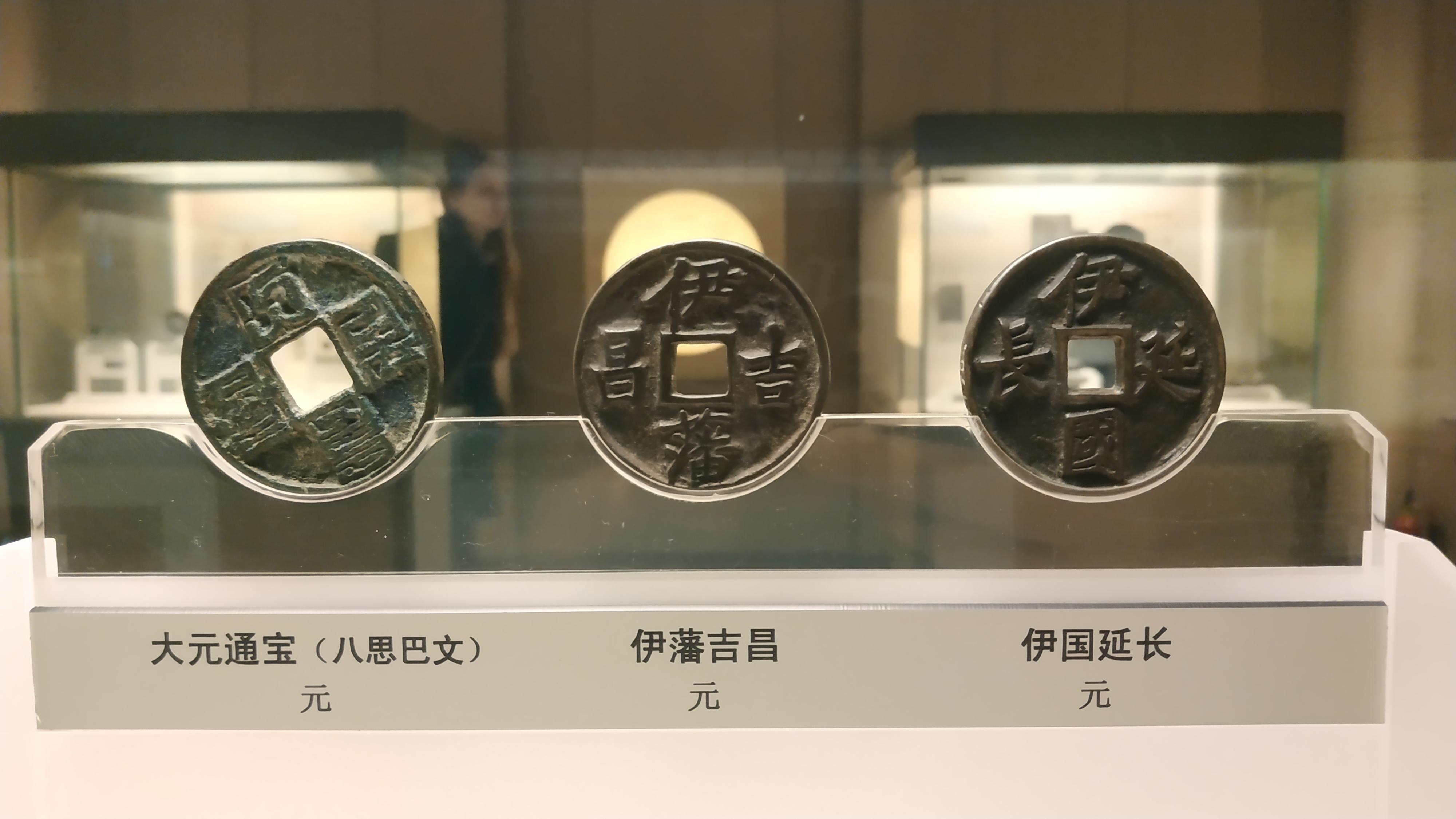 Древние деньги Китая