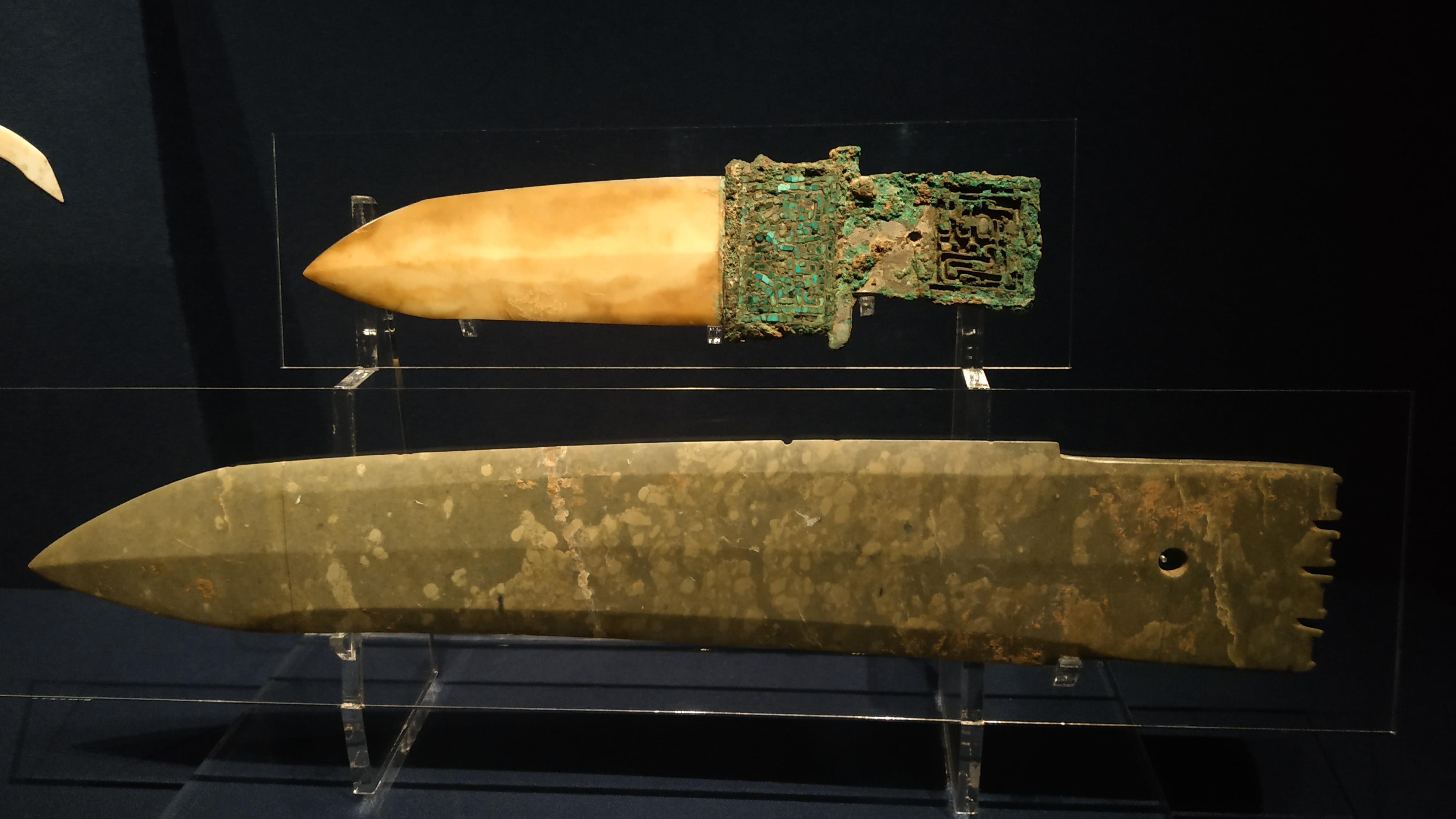 Древнейшие оружие Китая