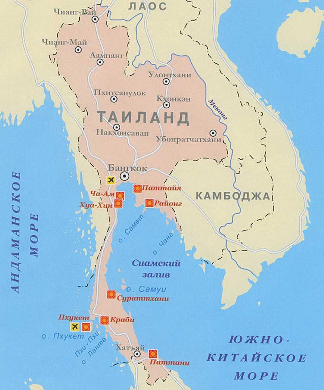 Расположено государство, омываемое водами Андаманского и Южно-Китайского морей, на территории Индокитая и Маллаки, а также на прилегающих к ним островам