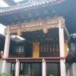 Сад Юйюань в Шанхае — частный классический сад Китая. Он расположен в самом сердце старого города Наньши. Название его означает «Сад Радости»