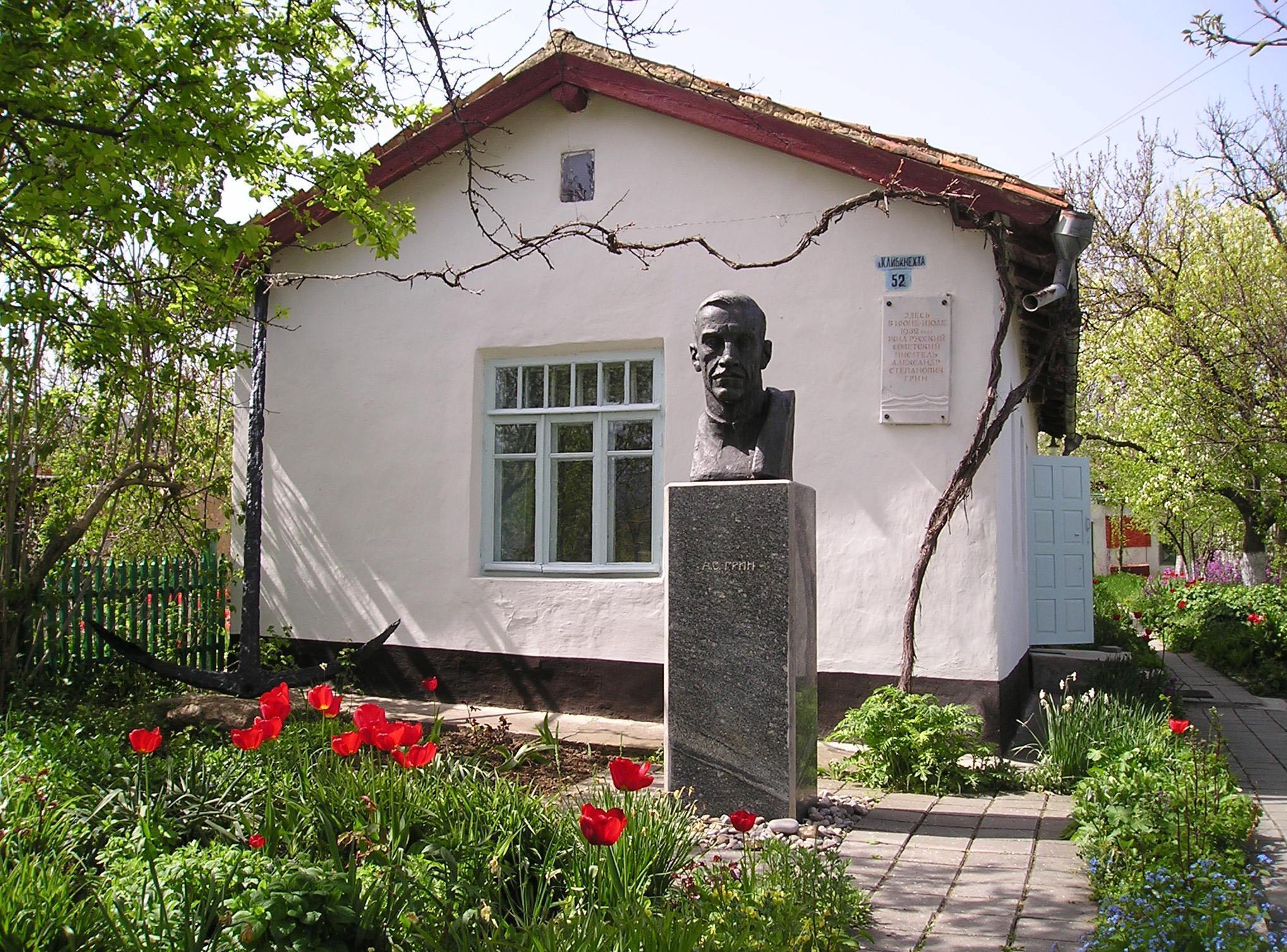 В Крыму два музея Грина: один в Феодосии, другой в Старом Крыму. В Феодосию Александр Грин с женой переехал в 1924 году.