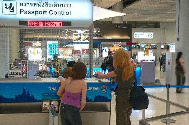 Паспортный контроль в ТАИЛАНДЕ