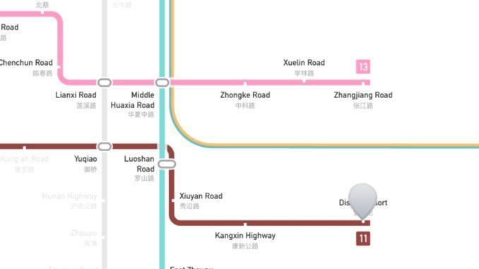 Добраться до Диснейленда проще простого на метро, линия 11, красного цвета, конечная, станция так и называется Disney Resort.