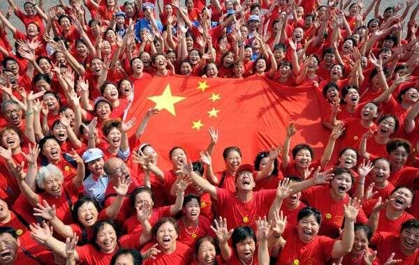Kitajskaya Narodnaya Respublika 1 2