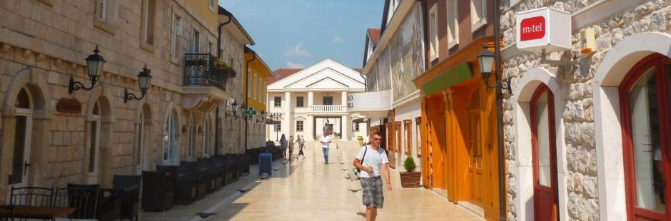 дричграду. Это город в городе. Построен он был совсем недавно, открытие состоялось в 2014 году в день смерти Франц Фердинанда
