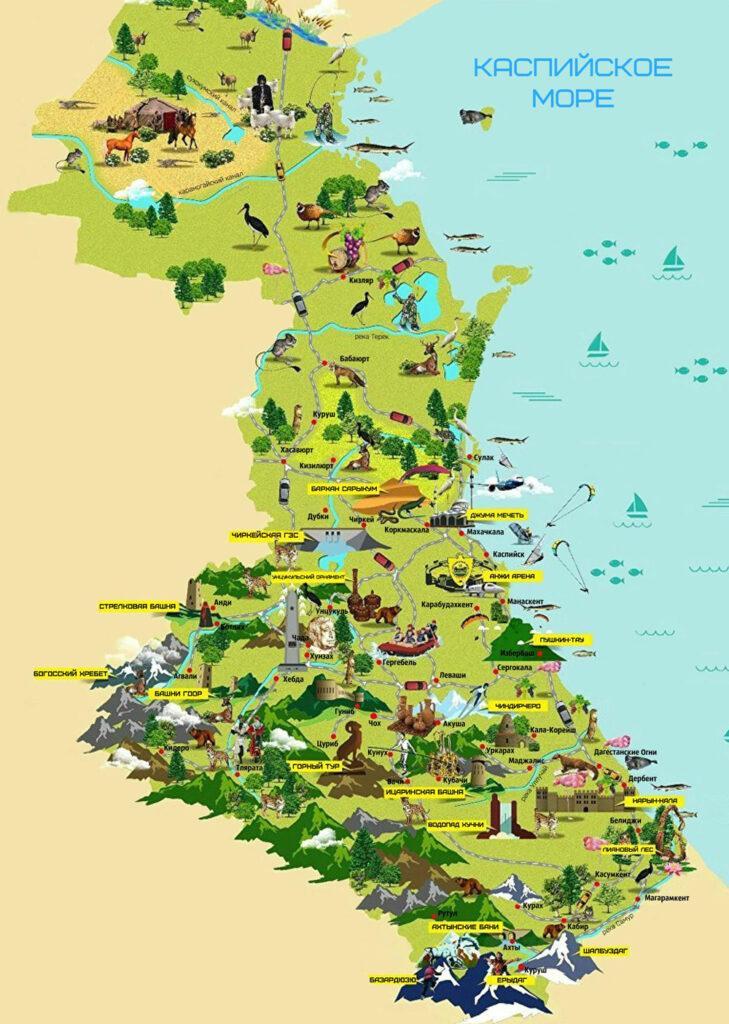 karta dostoprimechatelnoste dagestana