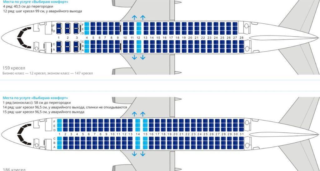 Расположение мест в Boeing 737-800 Ютейр (Utair)