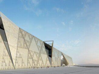 Описание Большой Египетский музей в Каире