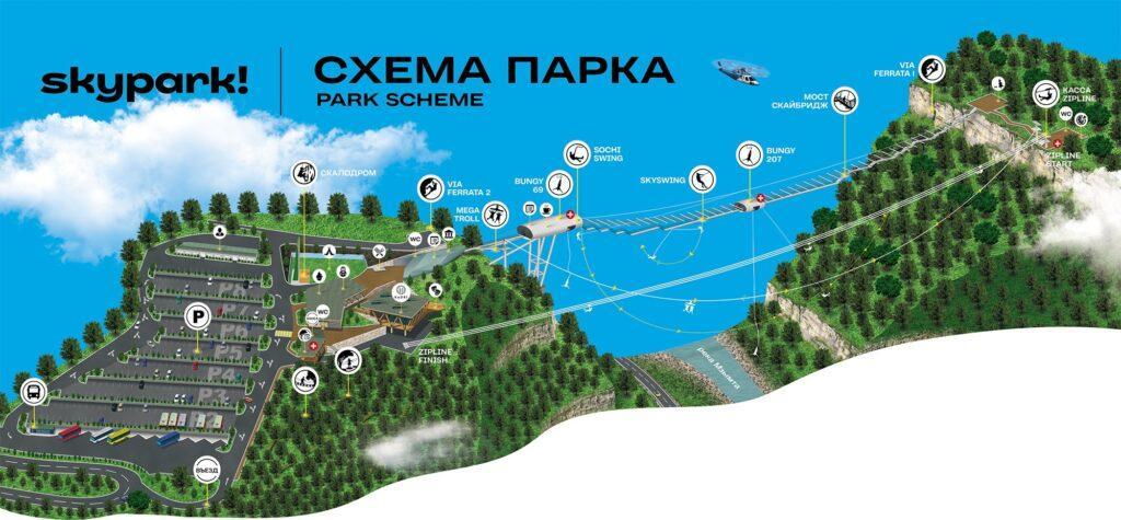Карта Скайпарка в Сочи