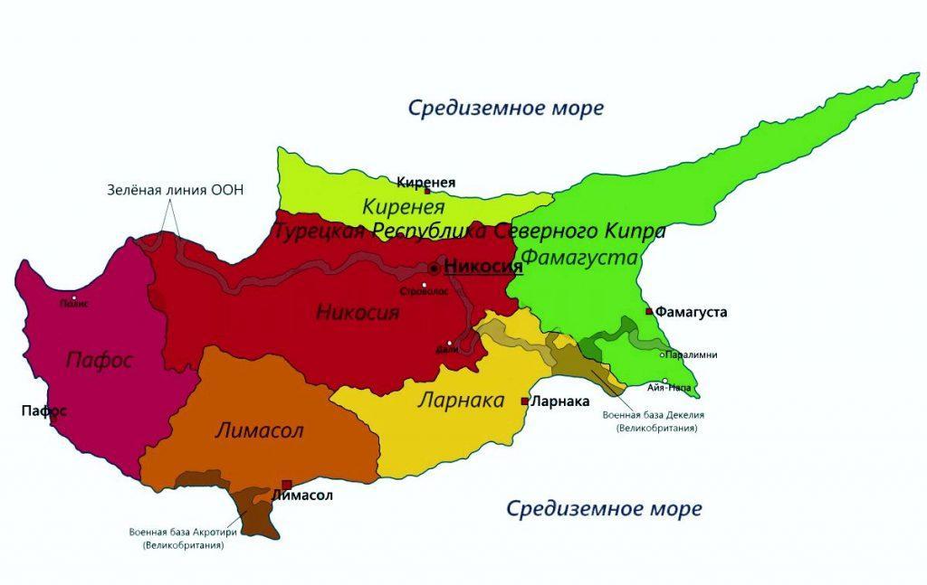 Кипр - это остров, находящийся в Средиземном море. В 1974 году 35% острова захвачен турками. Граница проходит в Никосии - столице Кипра